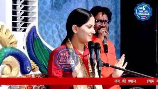 Jaya Kishori Ji Full Screen Whatsapp Status    Kali Kamli Wala Mera Yaar He Full Screen Whatsapp Sta
