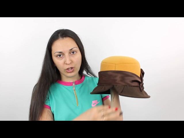 Шляпа, Вега Елубрун