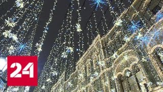 Предновогодняя Москва: Тверская улица превратилась в сказочный мир - Россия 24