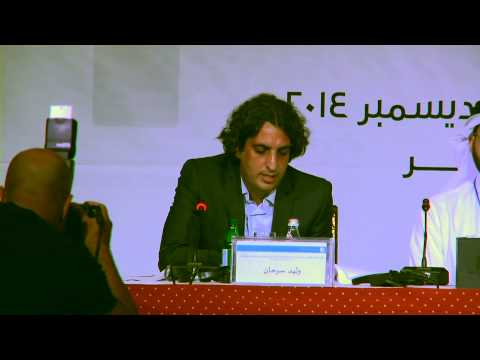 Foreign and Arab Communities in the GCC - The GCC Countries: Politics and Economics conf.