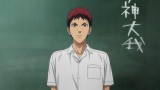Watch Kuroko no Basket Movie 4: Last Game Anime Trailer/PV Online