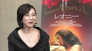 さまざまな証言で綴る「Voice of Leonie」 第九弾 津田梅子役 助演女優 ...
