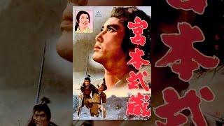 武蔵と幼友又八が参加した関ヶ原の合戦にはじまり、お甲と朱実のあばら...