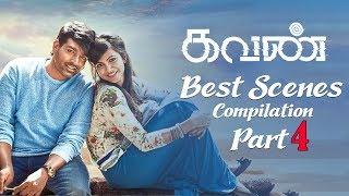 Kavan -Tamil Movie | Best Scenes Compilation Part 4 | Vijay Sethupathi | Madonna Sebastian | UIE