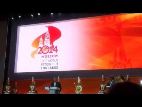 21 World Petroleum Congress Moscow: Closing Ceremony