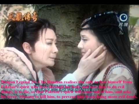 A Romantic Taiwanese Hokkien Opera, Dragon Legend Love Story Slideshow outlined in English