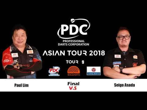 2018 PDC Asian Tour 9 Taipei Final : Seigo Asada vs Paul Lim