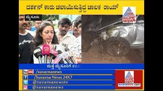 Darshans Wife Vijayalakshmi Reacts After Visiting Hospital At Mysuru