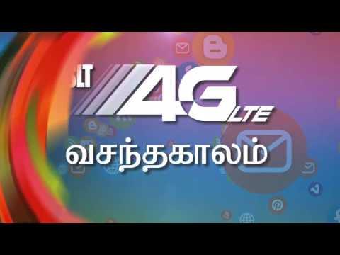 Sri Lanka Telecom - 4G Wasanthaya Promo (Tamil)