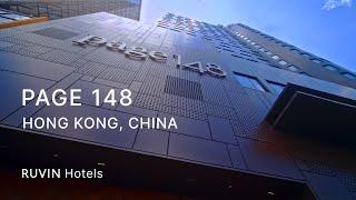 Page148 Hotel Tsim Sha Tsui Review | Hongkong [2020]