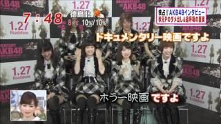 AKB48前田敦子と大島優子、過呼吸状態に。