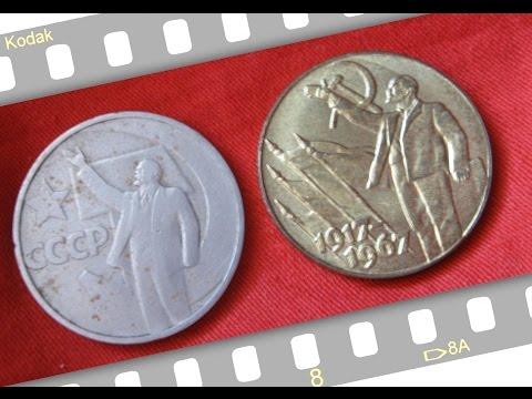 Советский фильм монета четырехлистный клевер