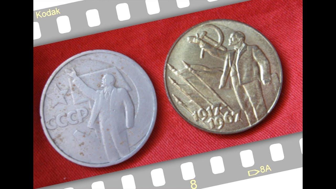 Монета 10 лет советской власти 5 рублёвые монеты купить