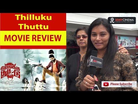 Thilluku Thuttu Movie Review   Santhanam  ...
