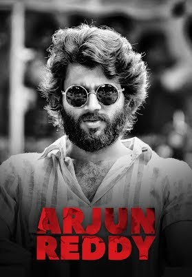 arjun reddy background music download