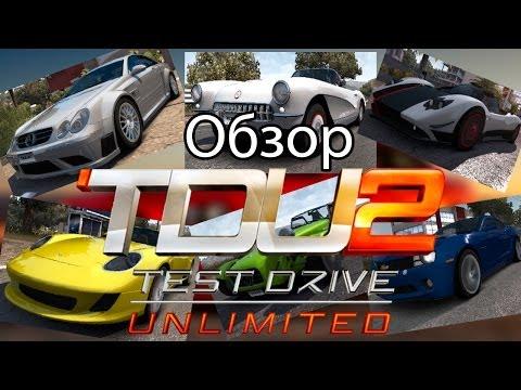 Обзор Test Drive: Unlimited 2 - Гонка для тех, кто любит путешествовать!