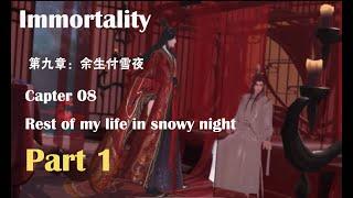 "ENG SUB 皓衣行   倩女幽魂手游 Immortality Game ""Shizun, would you forgive me?"" 【Ch 9 part 1】  师尊, 你会原谅我吗?"