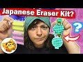 KESHIGOMU? WAFFLE MACHINE? Trying Japanese Craft Eraser Kit DIY