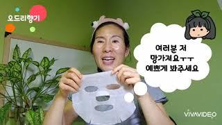 목화솜100% 국내산 천연 순면시트  마스크 팩 사용해…