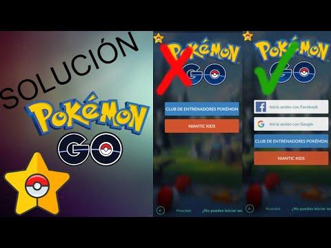 🚨¿no puedes INICIAR sesión con GOOGLE y FACEBOOK?🚨 SOLUCIÓN PGSharp y Pokémon Go 2021