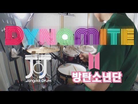 방탄소년단(BTS)-Dynamite / 짱돌드럼