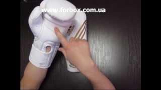 боксерские перчатки Adidas Hybrid Aero glove интернет магазин www.forbox.com.ua(, 2013-04-12T08:20:39.000Z)