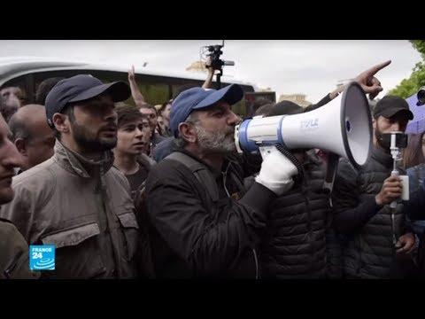 الشرطة تنفي توقيف زعيم الحركة الاحتجاجية الأرمينية خلال اشتباكات