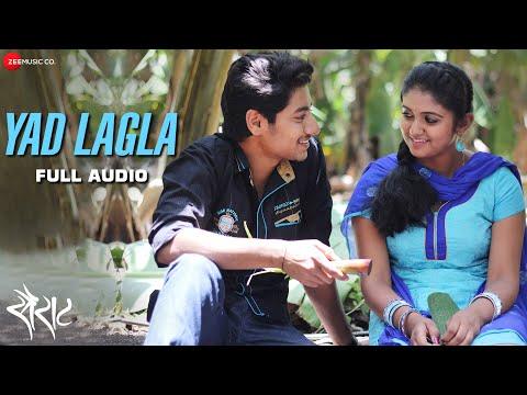 Yad Lagla - Full Audio Song | Sairat | Ajay Atul | Nagraj Popatrao Manjule