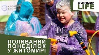 Житомирські дітлахи влаштували водні бойові дії в центрі міста