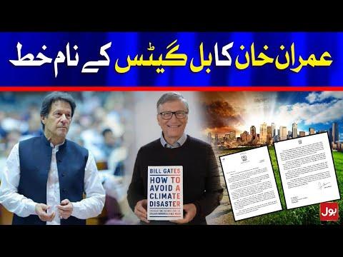PM Imran Khan Writes to Bill Gates on World Climate Change