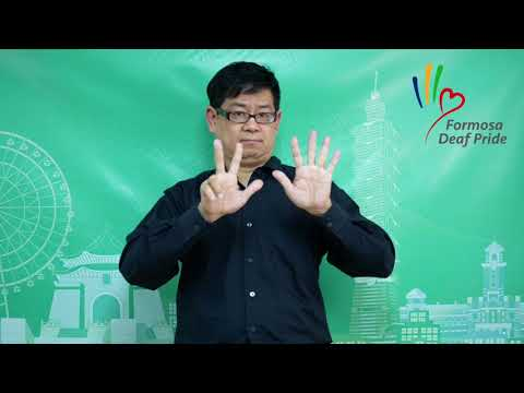Exhibition Space information(International sign language)