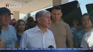 Штурм резиденции - в Кыргызстане силовики попытались захватить экс-президента Алмазбека Атамбаева