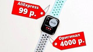 Теперь НИКОГДА НЕ КУПЛЮ Эти Ремешки для Apple Watch