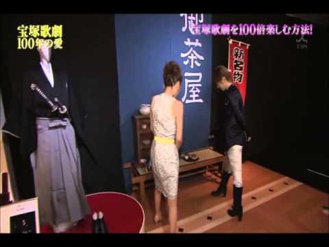 宝塚大劇場おすすめスポット紹介 明日海りお×西川史子さん