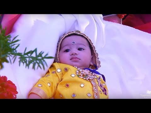 Cradle Cermony of Ruvaan Krishna