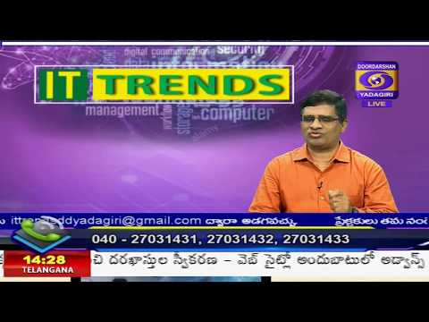 IT TRENDS Dt: 07-03-2020