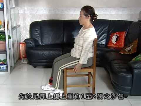 愛護你的膝關節 關節保健運動 Part2