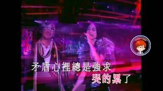 周傳雄 陳慧琳《記事本》《黃昏》環球10周年演唱會 [高清版本] thumbnail
