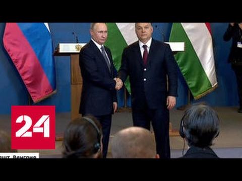Россия доставит Венгрии