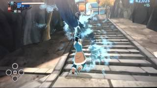 Legend of Korra- The Taunting Gift-  Gameplay- Walkthrough