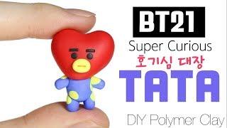 BTS V BT21 BTPlanet Series: How to DIY TATA Polymer Clay Tutorial