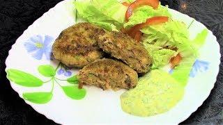 Пикантные котлеты из горбуши - не поверите, но они безумно вкусные! Рыбные котлеты с соусом тартар.