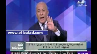 بالفيديو.. موسى: الاستثمار والسياحة والإنتاج الحلول الوحيدة للقضاء على البطالة