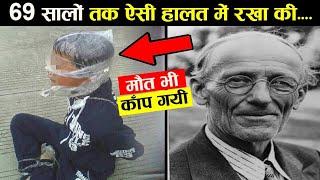 इस 69 साल के आदमी को क्यों हजारो लोग धुंध रहे है ये कहानी दिल दहला देगी! Most Mysterious case! story