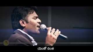 Heart touching Telugu Christian Song | Entho Vintha Entho Chintha | Jeeva R Pakerla