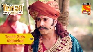 Your Favorite Character | Tenali Gets Abducted | Tenali Rama
