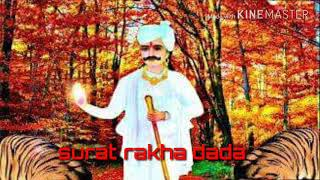 Jivraj bhai kundhiya 🙏rakha dada dadma 🙏dada no raag