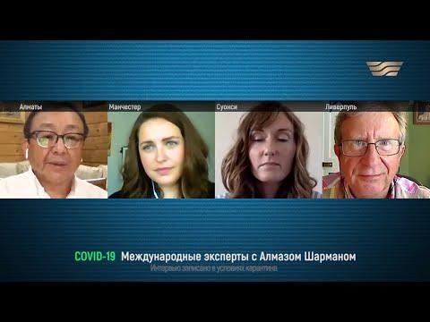 «COVID-19. Международные эксперты с Алмазом Шарманом». Эксперты из Великобритании