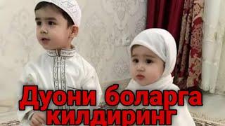БАРНО ОТИНОЙИ/ДУОНИ БОЛАЛАРГА КИЛДИРИНГ...
