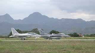 (BACE) Bilateral Air Contingent Exchange - Philippines